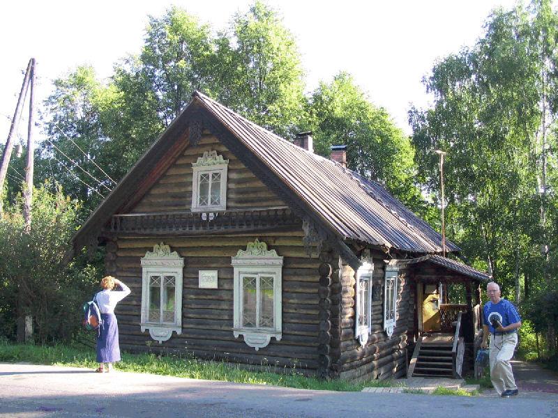 Museo Pietari Suuren kylpylän lähellä